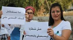 Noticias criminología. ¿Mujeres responsables de acoso sexual a mujeres?. Marisol Collazos Soto