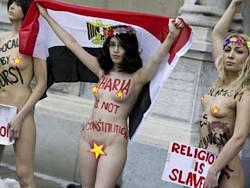 Noticias criminología. Egipcia se desnuda en contra de la religión. Marisol Collazos Soto