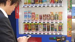 Actualidad Informática. Wifi en máquinas de vending en Japón. Rafael Barzanallana